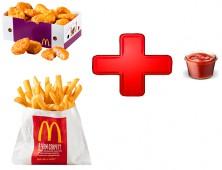 Хэппи Мил с чикен макнаггетс, 4 шт+1 соус. и картофелем фри